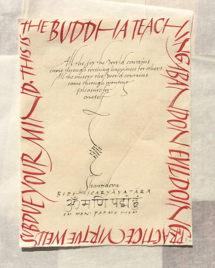 Oriol Miro Calligraphy